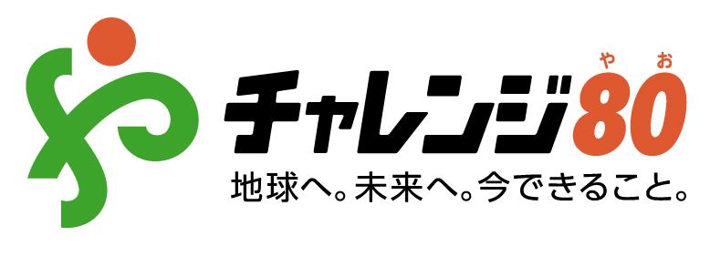 ロゴマーク_カラー_横組_背景あり
